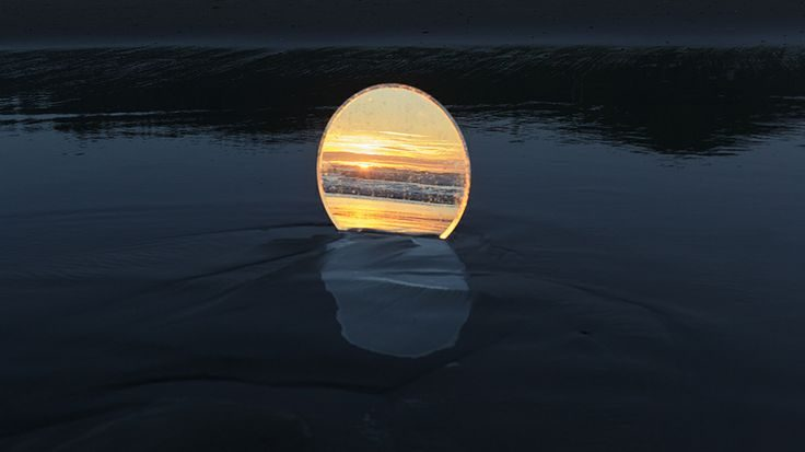i 7 Specchi esseni